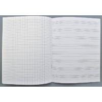 Cahier mixte 22x17-16 pages-8 portées
