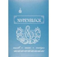 Notenblock 200 Seiten/ 12 Sys. 80 g/m²